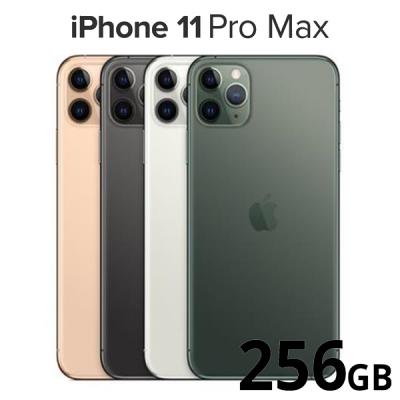 APPLE I PHONE 11 PRO MAX 256GB สเปคราคาไอโฟน ขายโทรศัพท์ไอโฟนมาบุญครอง ราคาปกติ 41,900-.