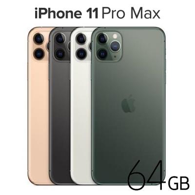 APPLE I PHONE 11 PRO MAX 64GB สเปคราคาไอโฟน ขายมือถือไอโฟนมาบุญครอง ราคาปกติ 35,990-.