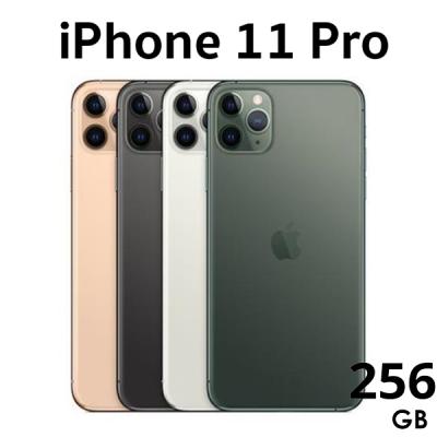 APPLE iPhone 11 Pro 256GB ราคามือถือไอโฟน ขายโทรศัพท์ไอโฟนราคาส่ง ราคาปกติ 39,900-.