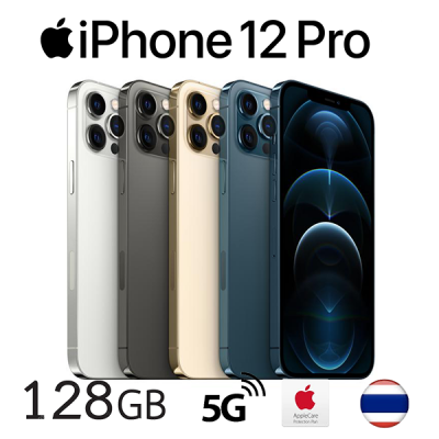 APPLE I PHONE 12 PRO 128GB ข้อมูลสเปคมือถือ ราคาล่าสุด ปกติราคา 37,900-.