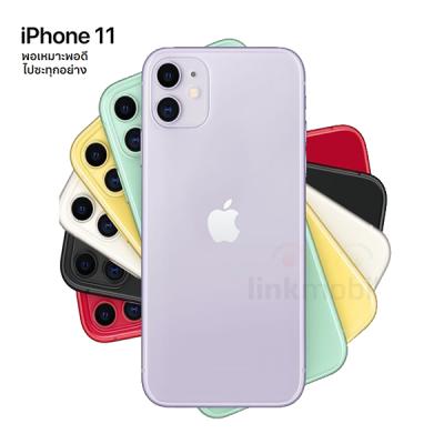 Apple I-Phone 11 TH ราคาสมาร์ทโฟนแอเปิ้ลไอโฟน สินค้าใหม่ราคาปกติ 24,900-.
