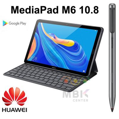 HUAWEI MEDIAPAD M6 10.8นิ้ว สเปค เชคราคาล่าสุด ขายแท็บเลตหัวเหว่ย ราคาปกติ 14,990-.