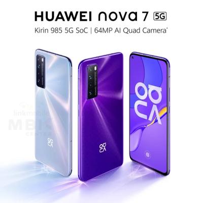 HUAWEI NOVA 7 5G สเปคข้อมูลมือถือ ราคาล่าสุด ขายมือถือ ราคาปกติ 16,900-.