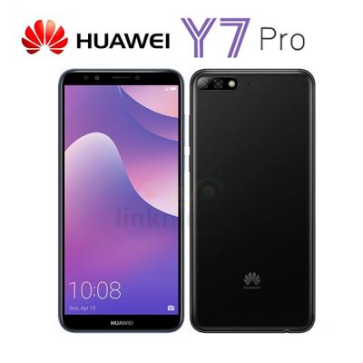 Huawei Y7 Pro 2018 (Official) สมาร์ทโฟน หัวเหว่ย เครื่องศูนย์ ขายมือถือหัวเหว่ย มาบุญครอง ราคาส่ง