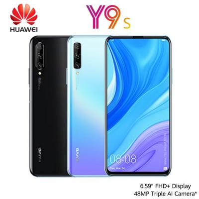 Huawei Y9s ราคาโทรศัพท์มือถือหัวเหว่ย เช็คราคามือถือ สินค้าราคาปกติ 7,990-.