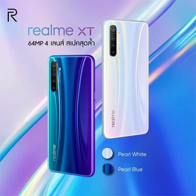 Realme XT (เรียวมี XT) ราคามือถือเรียลมี สินค้าราคาปกติ 10,990-.