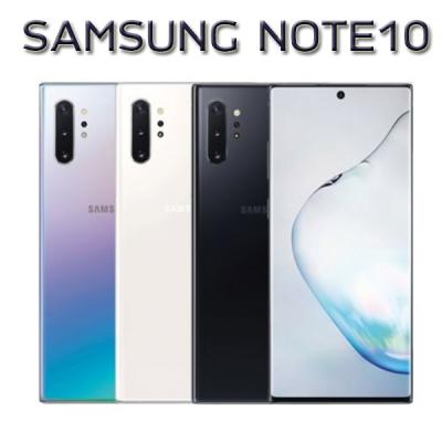 SAMSUNG GALAXY NOTE 10 เชคราคามือถือซัมซุง ขายสมาร์ทโฟนซัมซุงราคาส่ง