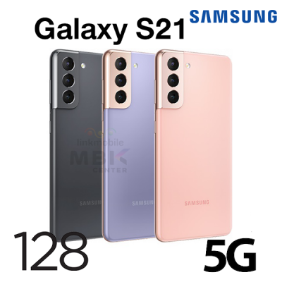 SAMSUNG GALAXY S21 5G 128GB สเปคมือถือ ราคาล่าสุด ราคาปกติ 23,990 -.