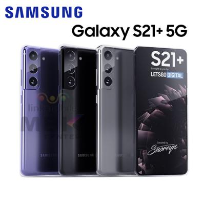 SAMSUNG GALAXY S21+ 5G 128GB สเปคข้อมูลมือถือ ราคาล่าสุด ปกติราคา 33,900-.
