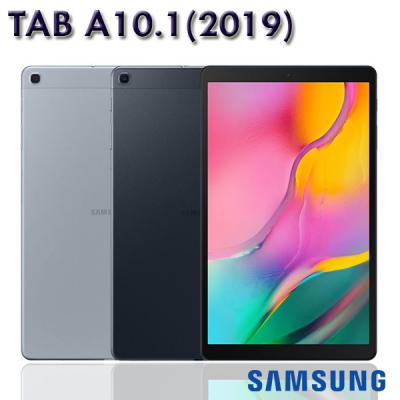 SAMSUNG GALAXY TAB A10.1 2019 สเปคราคาแท็บเล็ตซัมซุง ขายแท็บเล็ตราคาถูกมาบุญครอง