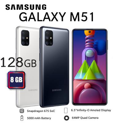 SAMSUNG GALAXY M51 128GB Ram 8GB สเปคข้อมูลมือถือ ราคาล่าสุด