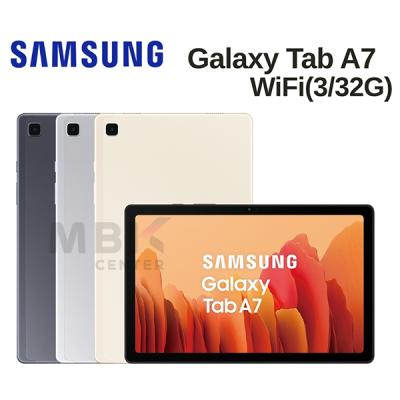 SAMSUNG GALAXY TAB A7 10.4 2020 WiFi ข้อมูลสเปคมือถือ เช็คราคาล่าสุด ราคาปกคิ 7,900-.